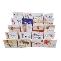 선물포장용 미니연하장 10장세트