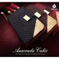 [Style MSG]엘린 아나콘다 큐빅 다이어리-갤럭시 노트7/S7/노트5/S6