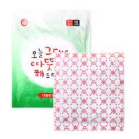 캘리그라피 대용량 군용 핫팩