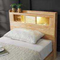 [노하우] 플레인 LED 원목 슈퍼싱글 침대