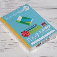 나카바야시 초등 10칸 산수노트 10권/팩 NB51-S14M