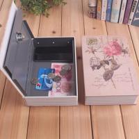 빈티지 도서책 시크릿 보안락커1개(디자인랜덤)