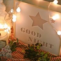 [250카피라이트][STAR GOOD NIGHT][디자인신드롬][수유등][인테리어조명][이니셜조명][무드등][북유럽풍]