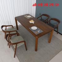 구시 고무나무 원목 4인 의자형 식탁세트