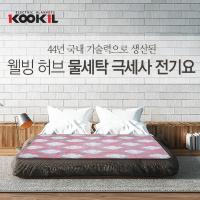 [국일] 물세탁 극세사 전기요 KI-650Y