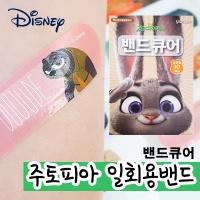 디즈니 주토피아 밴드큐어 일회용밴드
