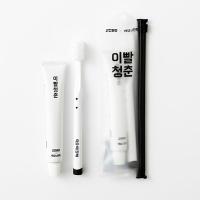 [배달의민족] 이빨청춘 휴대용 칫솔/치약 세트