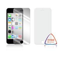 애플 아이폰5C 미러 항균 액정보호필름 (전면 2장 : 미러+고투명)