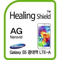 [힐링쉴드] 갤럭시S5 광대역 LTE-A SM-G906 AG Nanovid 지문방지 액정보호필름 2매(HS140138)