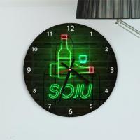 ci935-소주_인테리어벽시계