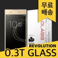 (1 + 1)레볼루션글라스 0.3T 엑스페리아 XA1 플러스