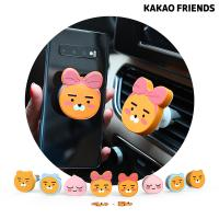 카카오프렌즈 차량용 송풍구 거치대+그립톡 SET