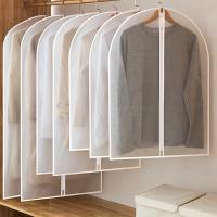 반투명 의류 옷 드레스 코트 덮개 커버 행거 (소) 5pc