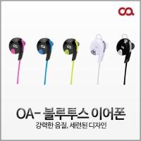 [OA]오아 Bluetooth 이어폰