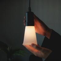 루미르B 플러그SET(LED / 3단계 밝기 조절)