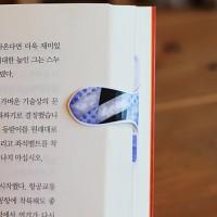 [자석자동책갈피] 자동책갈피 수지인M : 별이상상(블루)