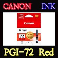 캐논(CANON) 잉크 PGI-72 / Red / PGI72 / PRO-10 / PRO10