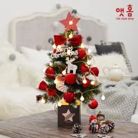 앳홈 레드 포인트 크리스마스 미니트리 / 60cm