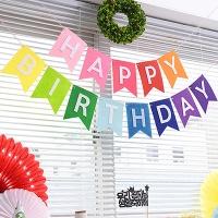 펠트 리본 생일가랜드(레인보우)