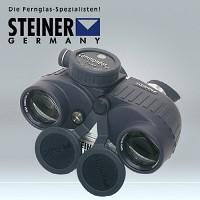 [독일스테이너] 커맨더 콤파스 XP 7x50 나침판내장 쌍안경