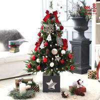 앳홈 클로이레드 크리스마스 트리 130cm