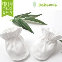 [베베원] 밤부 구름사탕 발싸개 유아 아기 출산 백일