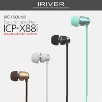 [IRIVER] ICP-X88i / 아이리버 이어폰