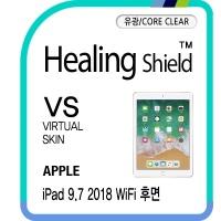 아이패드 9.7 2018 WiFi 코어클리어 후면보호필름 1매