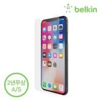 벨킨 아이폰XS, X용 인비지 강화유리필름 F8W874zz