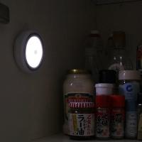 어반 LED 요요 무선 센서등 7000 (백색등)