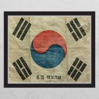 ia462-419데모기념태극기_창문그림액자