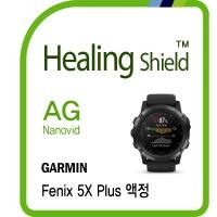 가민 피닉스 5X 플러스 저반사 액정보호필름 2매