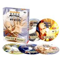 [영어 DVD] 아바타 아앙의 전설 1집 5종세트_라스트 에어벤더(20개 에피소드수록)