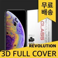 (2매)레볼루션글라스 3D풀커버 강화유리 아이폰XS맥스