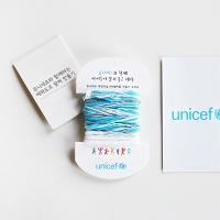 유니세프팔찌-UNICEF DIY KIT
