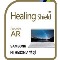 노트북9 올웨이즈 NT950XBV 고화질 액정보호필름 1매