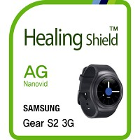[힐링쉴드] 기어S2 3G AG Nanovid 지문방지 액정보호필름 2매+후면 심박센서 보호필름 2매(HS152878)