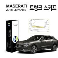 마세라티 2018 르반떼 트렁크 스커프 PPF 보호필름2매