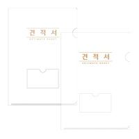 견적서화일 투명화일 견적서인쇄 파일 L홀더 10묶음