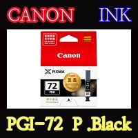 캐논(CANON) 잉크 PGI-72 / P . Black / PGI72 / PRO-10 / PRO10