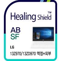LG 올데이 그램 13Z970/13ZD970 안티블루+외부 4종