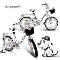 마로프로 [MALO PRO] 아동자전거 16형 4~6세추천