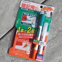 [KOKUYO] 고쿠요 암기용 펜 세트 Checkle PM-M120 C260