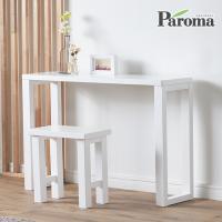 파로마 루갈 1200콘솔 원목테이블 + 의자세트 ET06