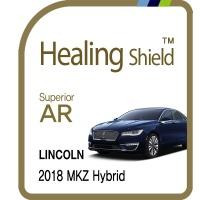 2018 MKZ 하이브리드 8형 네비게이션 AR 액정필름 1매