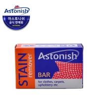 [아스토니쉬] 섬유 얼룩제거 비누 75g(1개)