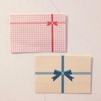 folding letter - gift