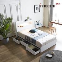 [이노센트] 리브 루아스 LED 멀티수납형 침대 SS