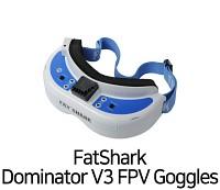 [헬셀] Fatshark Dominator V3 FPV Goggle / 펫샥 도미네이터 V3 FPV 고글