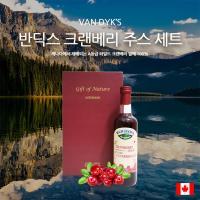 캐나다 반딕스 크랜베리 주스 선물세트